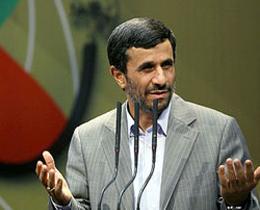 Иран готов изучить вопрос об открытии американской дипмиссии в Тегеране