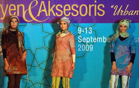 Модницы Индонезии ждут окончания рамадана