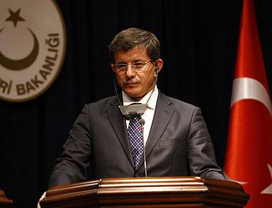 Глава МИД Турции отменил визит в Тель-Авив
