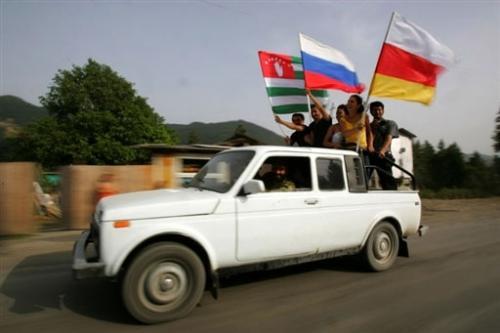 Россия, Абхазия и ЮО подписали соглашения о ВТС на 49 лет