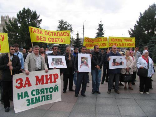В Москве прошли мероприятия в поддержку Палестины