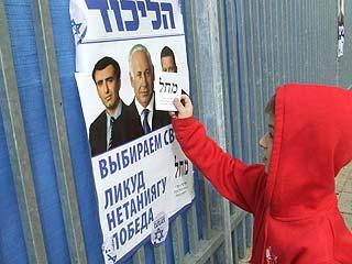 """""""Русские"""" изменили Израиль"""