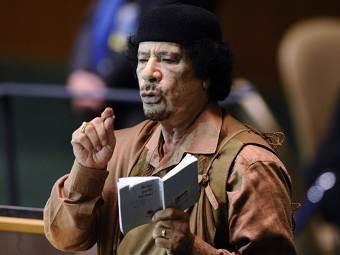 Муамар Каддафи: Совет Безопасности ООН  – это совет террора