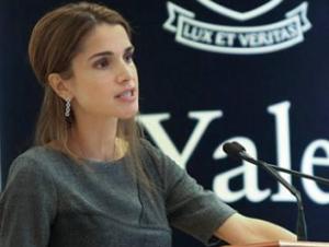 Рания: Израиль получит безопасность после прекращения оккупации