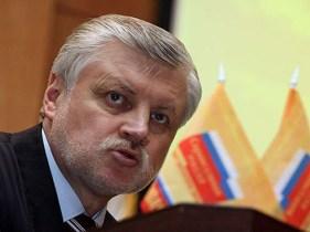 Сергей Миронов предлагает полный запрет рекламы алкоголя и табака с 2011 года