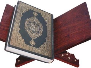 В Казахстане запретили Коран