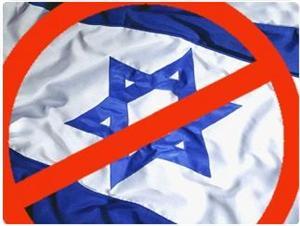 В Голландии призывают к бойкоту израильской продукции