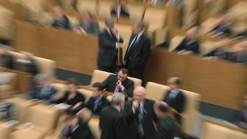 Госдума рассмотрит законопроект о кастрации педофилов