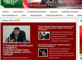 На неизвестных хакеров завели дело за угрозы Кадырову