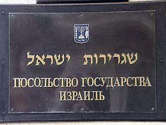 Израильский дипломат обвинен в шпионаже против России