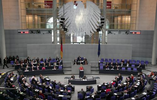 В немецком парламенте рекордное количество мусульман