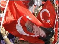 Перед израильским генконсульством в Турции прошел пикет