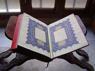 Казахские власти хранят молчание по поводу запрета Корана