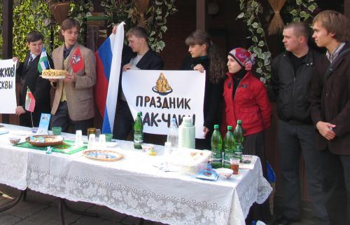 В Москве прошел праздник чак-чака