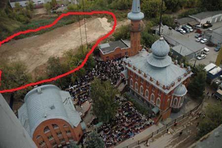Территория за Соборной мечетью поможет решить проблему нехватки места во время коллективных намазов, отмечается в заявлении мусульман Нижнего Новгорода