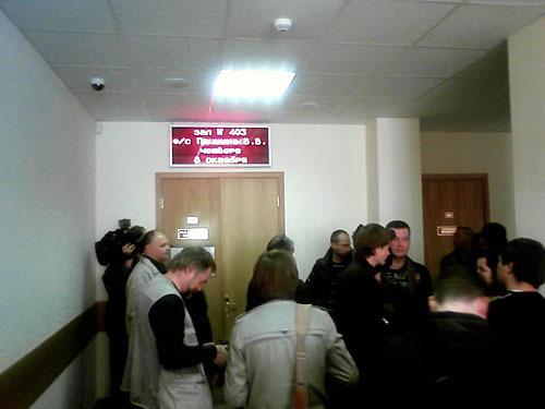 """""""Черным ястребам"""" дали от 4 до 7 лет лишения свободы"""