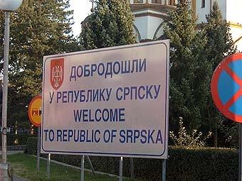 Сербия окончательно разведется с Россией в 2012 году