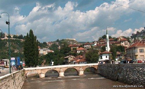 В Боснии открываются три исламских банка