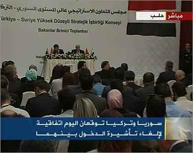 Во время пресс-конференции министров иностранных дел Турции и Сирии