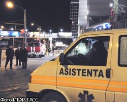Взрыв в Кишеневе: теракт или хулиганство?