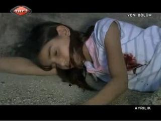Показ в Турции сериала об израильской оккупации вызвал гнев в Тель-Авиве