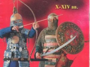 """Несколько слов о заметке """"Татары или монголы: кто из них напал на Русь?"""""""
