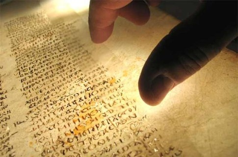 Шпионы и Библия
