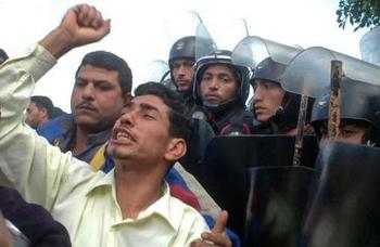 """В Египте арестованы 20 членов """"Братьев-мусульман"""""""