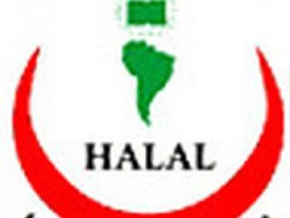 Халяльные сертификаты набирают популярность в Бразилии