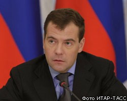 Д.Медведев провел встречу с лидерами парламентских фракций
