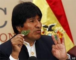 Россия получит американскую базу в Боливии