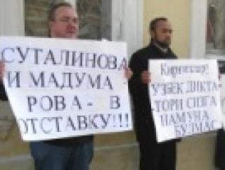 Протест против принципа «коллективной ответственности» в Кыргызстане