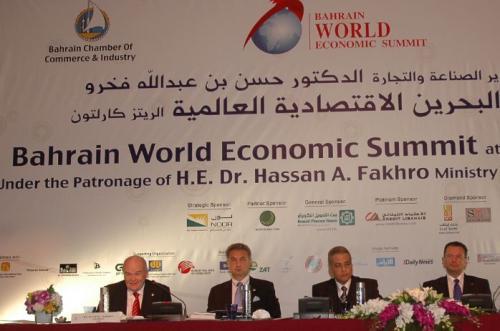 На Бахрейнском саммите представлены возможности развития исламских финансов в России