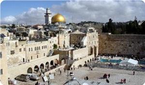 Поселенцы в Иерусалиме отняли у арабов  треть частной собственности