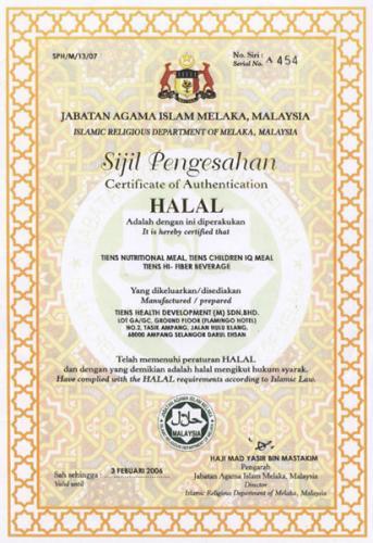 Малайзия предлагает свой стандарт «халяль» в качестве мирового