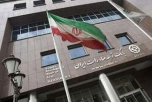 В Белоруссии открылся второй иранский банк