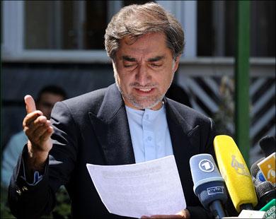 А.Абдулла отказался от участия в выборах президента Афганистана