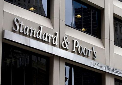 Standard and Poor's может запустить индекс исламской облигации уже в 2010 году