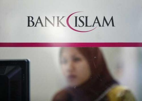 Франция вводит финансовый шариат