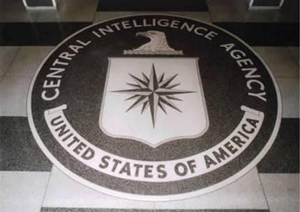 Агенты ЦРУ признаны виновными в похищении миланского имама