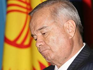 США признали Каримова своим парнем