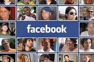 Израиль шпионит за мусульманами с помощью Facebook