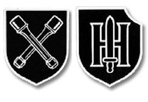 В Афганистане завершила свою службу чешская дивизия…СС