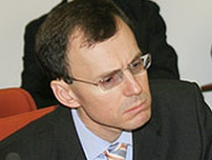 """""""Росатом"""" заинтересован в сотрудничестве с Таджикистаном"""