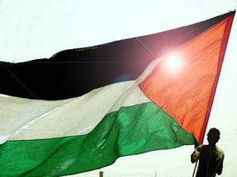 Палестина требует признать ее независимость в одностороннем порядке