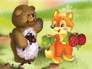 Традиционные герои сказок - Медведь и Лиса - встречают Курбан-байрам