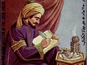 """Ал-Кинди – """"философ арабов"""""""