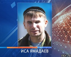 И.Ямадаев написал открытое письмо президенту РФ