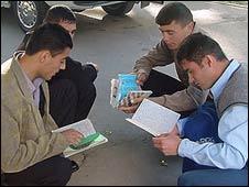 Таджикистан вводит плату за госсправки
