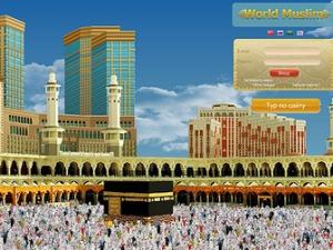 Всемирная социальная сеть мусульман доступна всем